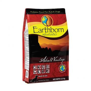 EARTHBORN ADULT VANTAGE 2.5 KG